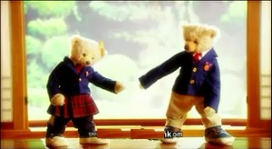 princess hours' teddy bear (episode 19) >> Shin holding Chae-Kyung
