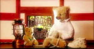 princess hours' teddy bear (episode 22) >> Shin, Alfred and Shoes given by Chae-Kyung