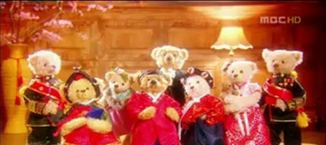 princess hours' teddy bear (episode 24) >> Royal Family