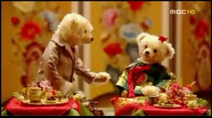 princess hours' teddy bear (episode 3)