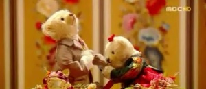princess hours' teddy bear (episode 3) >> when Shin Chae-Kyung bites Lee Shin's hand