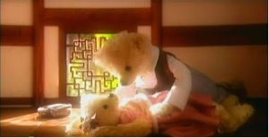 princess hours' teddy bear (episode 8)