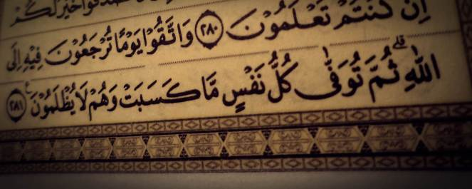 Al-Quran (Al-Baqarah : 281)